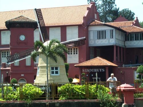 Hollandse molen bij het Stadthuys in Malakka