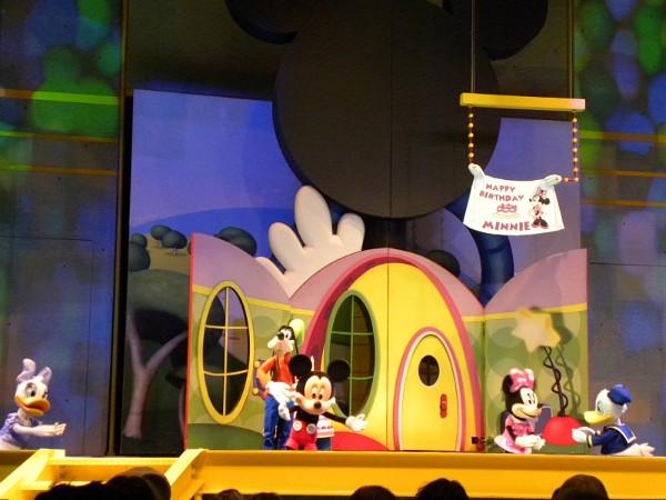 we bekijken de show Playhouse Disney Live