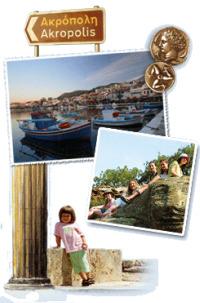 Djoser Junior in Griekenland