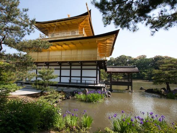 Japanse tempel bij Kyoto