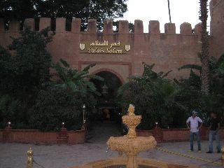 Ons Hotel Paleis Salam in Taroudant