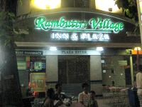 Rambuttri Village Inn